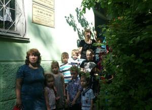 Городская детская библиотека им. А. Гайдара г. Феодосия