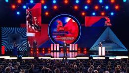 Московский международный кинофестиваль пройдет с 22 по 29 июня
