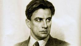Гений русского футуризма