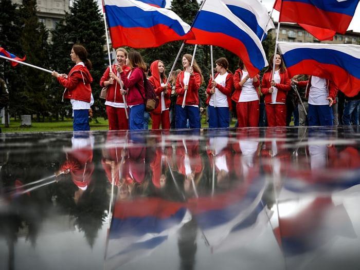 Концерт «Российский триколор»