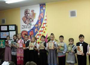 Библиотека для детей № 16 им. Л. В. Дьяконова