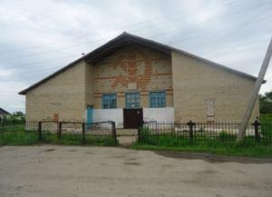Новомирская сельская библиотека