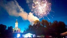 Бесплатные культурные события Москвы и Подмосковья