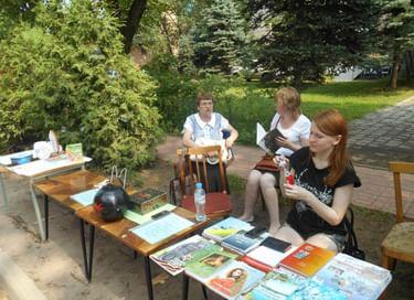 Развлекательная программа «В летний день читать не лень»