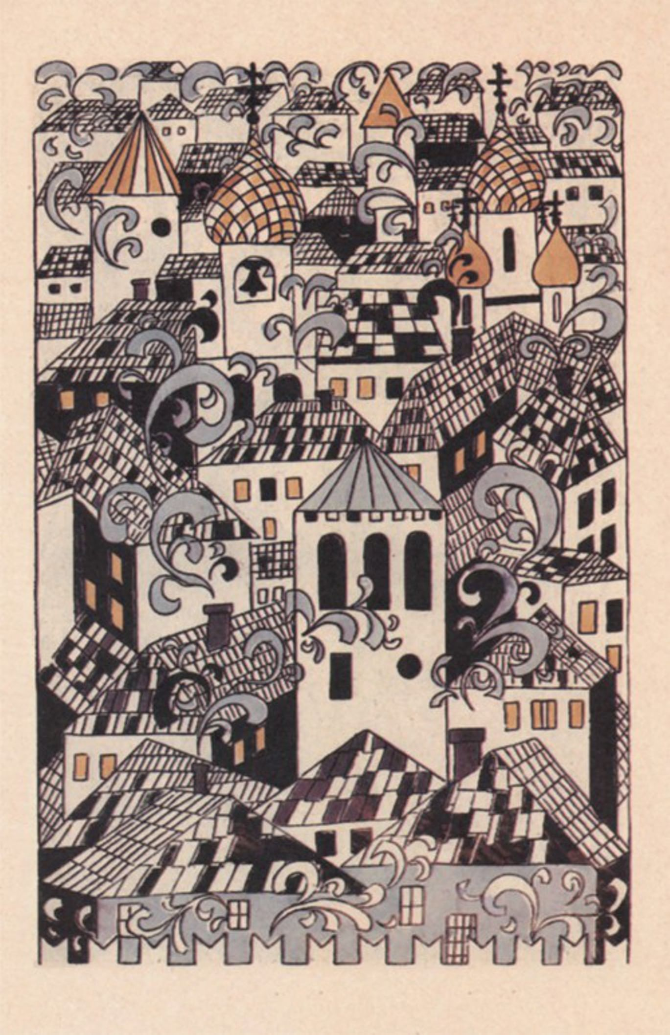 Наталья Гончарова. Иллюстрация к книге  «Слово о полку Игореве». 1923