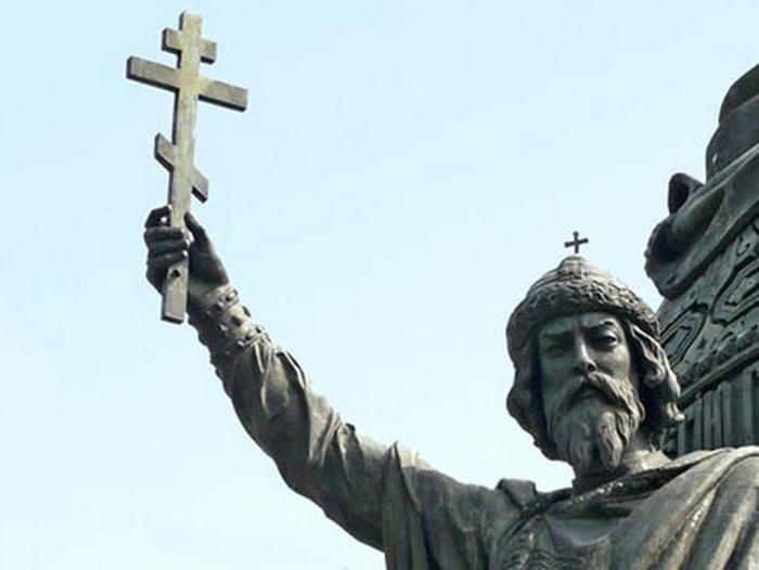 Тематический час «День крещения Руси. Святые Алушты»
