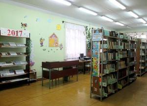 Вахрушевская детская библиотека-филиал