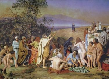 Встреча «Евангельская история в стиле рок»