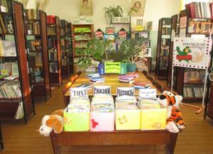 Октябрьская библиотека-филиал