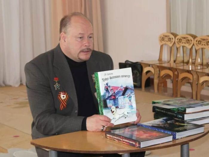 Встреча с писателем Д. Ю. Кирилловым