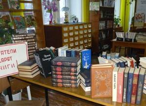 Ильинская сельская библиотека-филиал