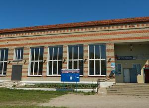 Новочеркутинская сельская библиотека-филиал № 17
