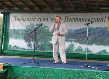 Праздник, посвященный Дню поселка Пестяки
