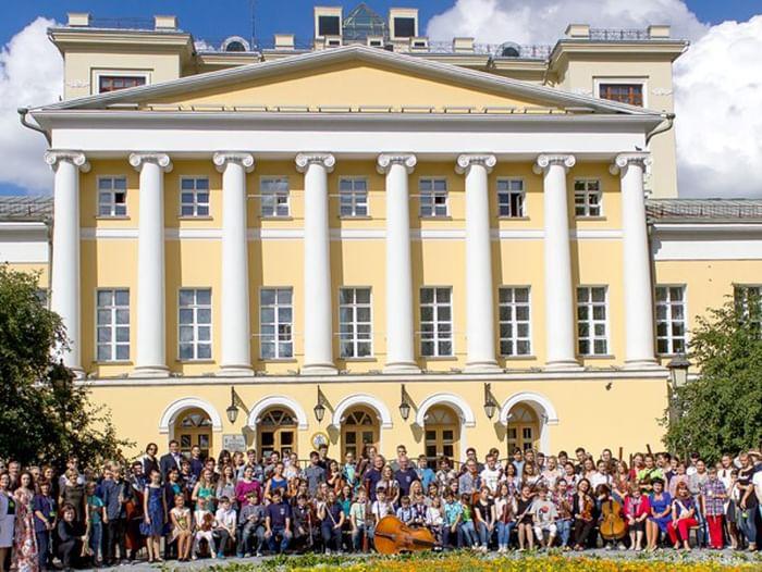Гала-концерт «Международной Летней школы в Гнесинке – 2017»
