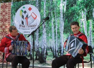 Фестиваль «На Сибирском тракте»