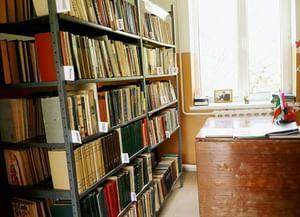 Сельская библиотека с. Урдюхой