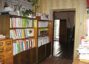 Библиотека с. Голиково