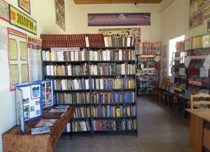 Мекен-Юртовская библиотека