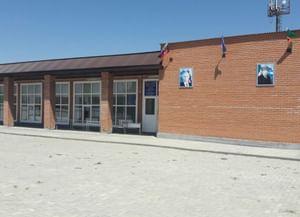 Новогорская библиотека