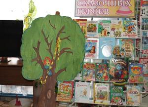 Нерастанновская сельская библиотека