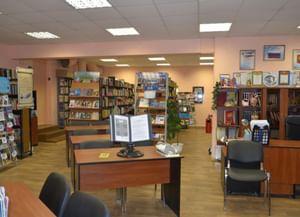 Васькинская сельская библиотека