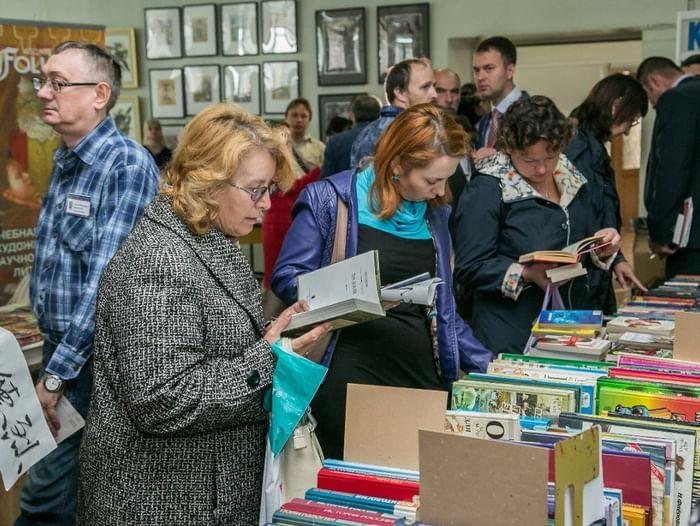Международный фестиваль «Книжная Сибирь»