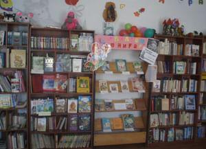 Поротниковская библиотека-филиал