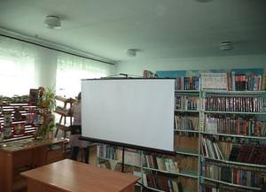 Плотниковская библиотека-филиал