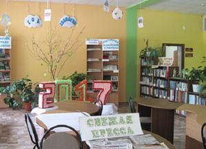 Межпоселенческая центральная районная библиотека им. И. Г. Зиненко
