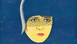 Выставка плакатов 1920-х годов откроется в парке Горького