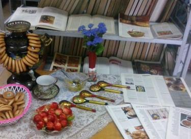 Фольклорно-поэтическая встреча «Праздник трех Спасов»