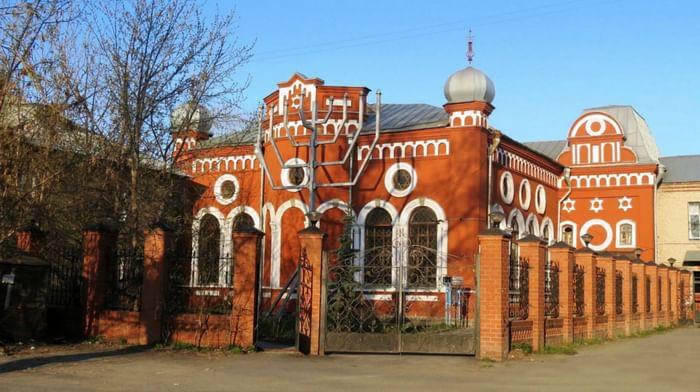 Челябинская синагога