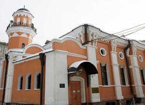 Татарская мечеть в Москве
