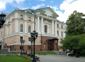 Московская государственная картинная галерея Народного художника СССР А. Шилова