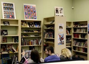 Библиотека комиксов г. Санкт-Петербург