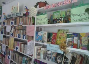 Сельская библиотека с. Симсир