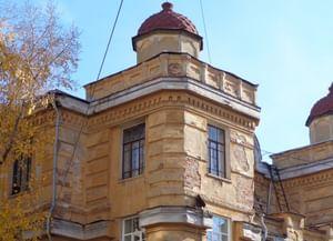 Читинская синагога