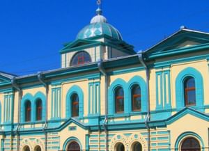 Дом еврейского общества г. Иркутск
