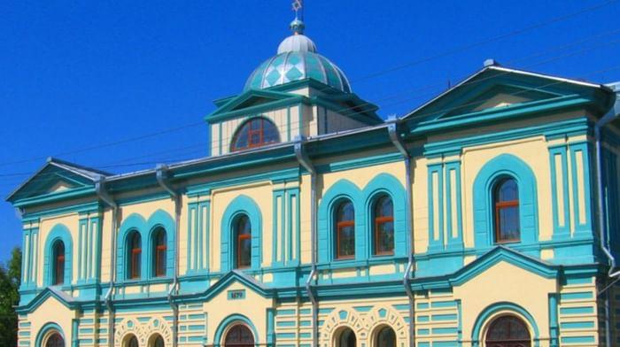 Иркутская синагога (Дом еврейского общества) г. Иркутск