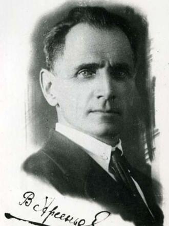 Владимир Арсеньев