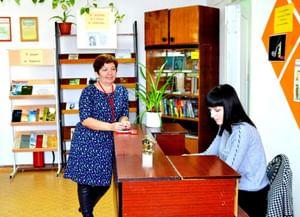 Мокроусовская Центральная районная библиотека