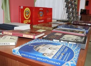 Псковская областная универсальная научная библиотека