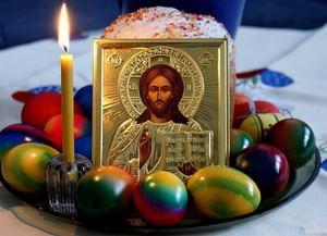 День православного Востока