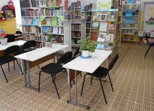 Яшкинская модельная библиотека