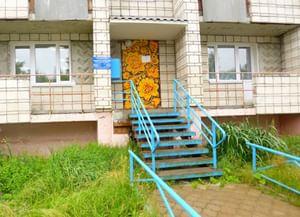 Библиотека-филиал № 16 г. Сыктывкар