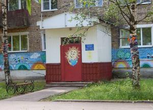 Детская библиотека-филиал № 15 Шондi войт
