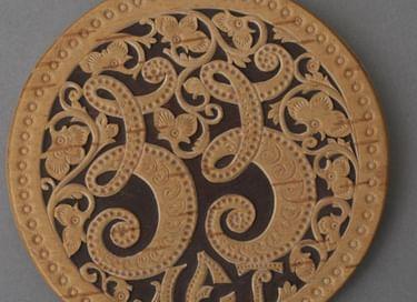 Музейный кружок «Традиционные виды резьбы по дереву»