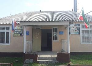 Дышне-Веденская сельская библиотека № 1