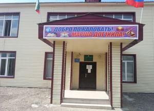 Дышне-Веденская сельская библиотека № 2