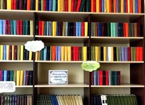 Центральная библиотека г. Кушва